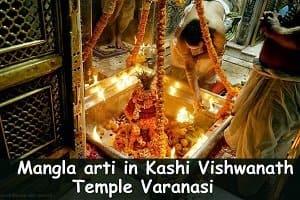 Mangla Arti in kashi Vishwanath Temple Varanasi