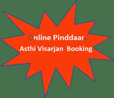 Pinddaan Package in Varanasi